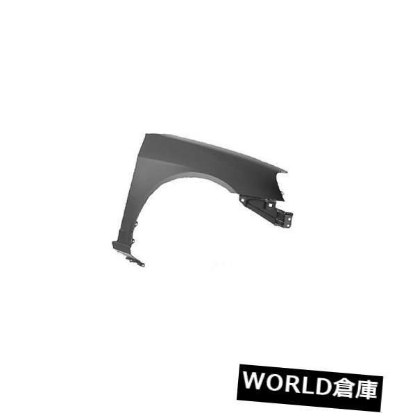 フェンダー 01-03シビック用交換用フェンダー(助手席側)HO1241153C Replacement Fender for 01-03 Civic (Front Passenger Side) HO1241153C