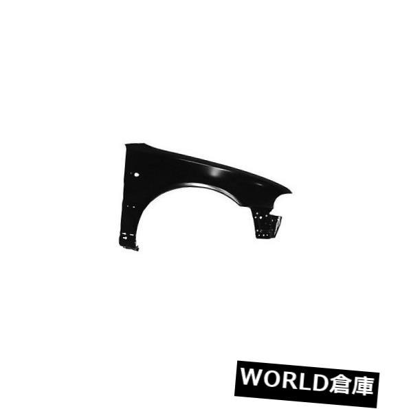 【おしゃれ】 フェンダー 1999-2001 A4用交換用フェンダー(助手席側)AU1241113 Replacement Fender for 1999-2001 A4 (Front Passenger Side) AU1241113, うつわ魯庵 e1405373