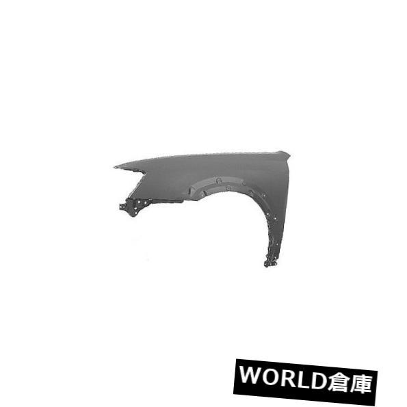 【爆売りセール開催中!】 フェンダー Side) 05-07レガシィ用交換用フェンダー(フロント運転席側)SU1240125C (Front Replacement Fender 05-07 for 05-07 Legacy (Front Driver Side) SU1240125C, OneDay online shop:85a1b850 --- kventurepartners.sakura.ne.jp