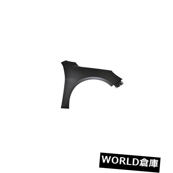 フェンダー 13シボレーマリブ(助手席側)GM1241376V用交換用フェンダー Replacement Fender for 13 Chevrolet Malibu (Front Passenger Side) GM1241376V