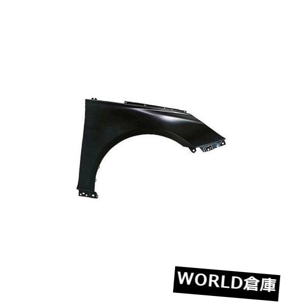 フェンダー 11-14ヒュンダイソナタ(助手席側)用交換用フェンダーHY1241150OE Replacement Fender for 11-14 Hyundai Sonata (Front Passenger Side) HY1241150OE