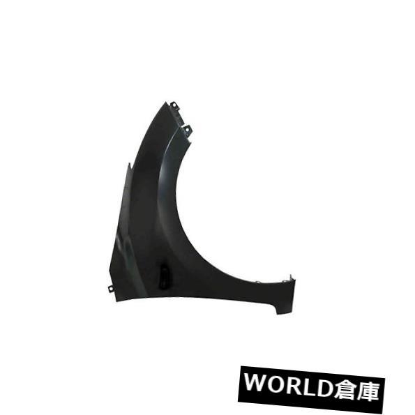 フェンダー 13-17 Elantra GT(フロント助手席側)用交換用フェンダーHY1241158 Replacement Fender for 13-17 Elantra GT (Front Passenger Side) HY1241158