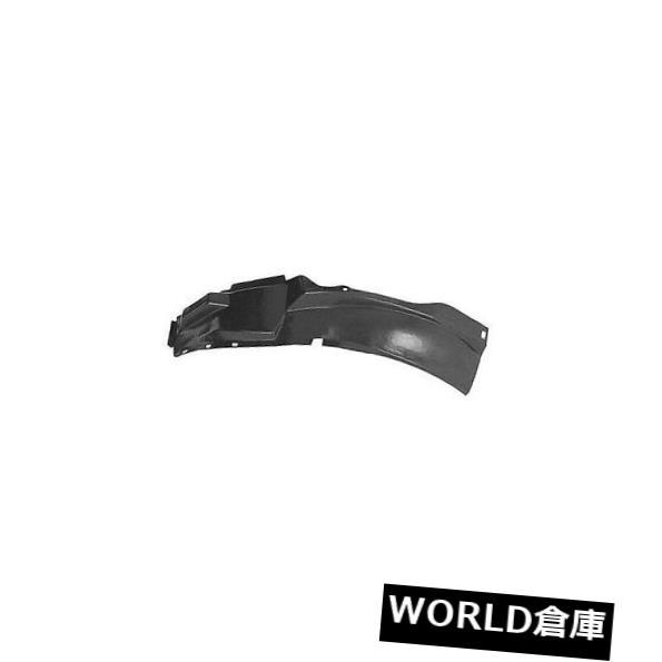 フェンダー シボレーキャバリアーズ(フロント助手席側後方)GM1249113C用フェンダーライナー Fender Liner for Chevrolet Cavalier (Front Passenger Side Rearward) GM1249113C