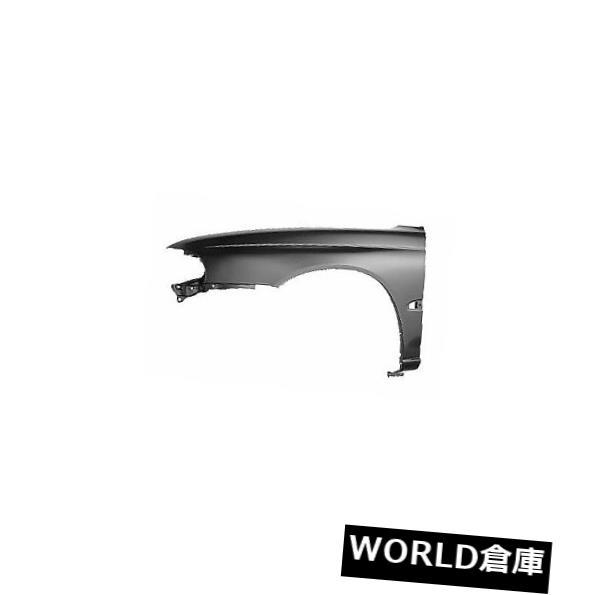 フェンダー 1995-1999レガシィ(フロント運転席側)用交換用フェンダーSU1240112 Replacement Fender for 1995-1999 Legacy (Front Driver Side) SU1240112