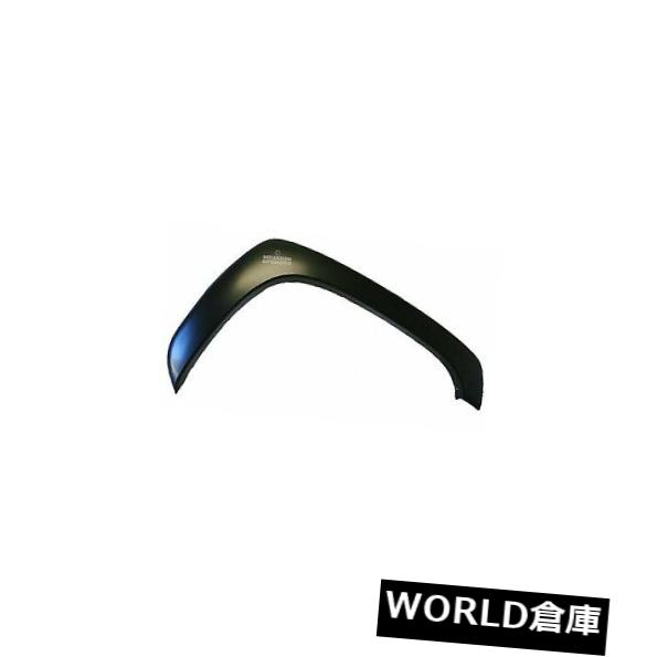 フェンダー シボレー用交換用フェンダーフレアGMC(助手席側)GM1269106 Replacement Fender Flare for Chevrolet、 GMC (Front Passenger Side) GM1269106