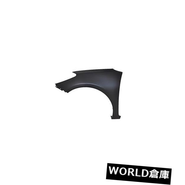 フェンダー Forte、Forte Koup、Forte 5(フロント運転席側)用交換用フェンダーKI1240138OE Replacement Fender for Forte、 Forte Koup、 Forte5 (Front Driver Side) KI1240138OE