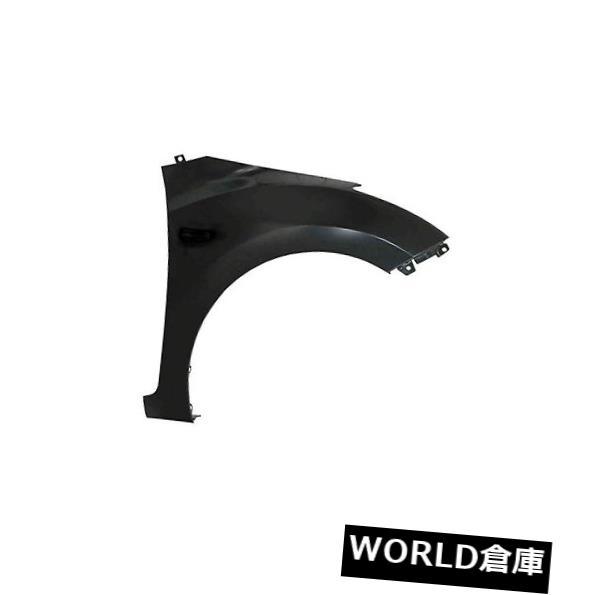 フェンダー 13-17 Elantra GT(フロント助手席側)用交換用フェンダーHY1241158C Replacement Fender for 13-17 Elantra GT (Front Passenger Side) HY1241158C