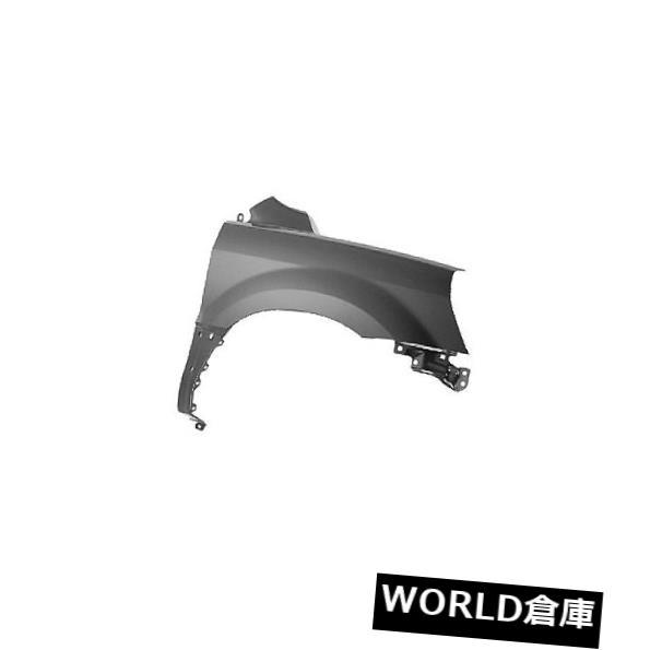 フェンダー 03-05ホンダパイロット用交換用フェンダー(助手席側)HO1241159V Replacement Fender for 03-05 Honda Pilot (Front Passenger Side) HO1241159V