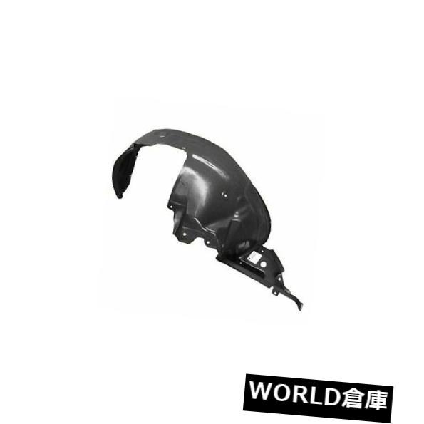 フェンダー 09-13フォレスター用交換用フェンダーライナー(運転席側)SU1248118C Replacement Fender Liner for 09-13 Forester (Front Driver Side) SU1248118C