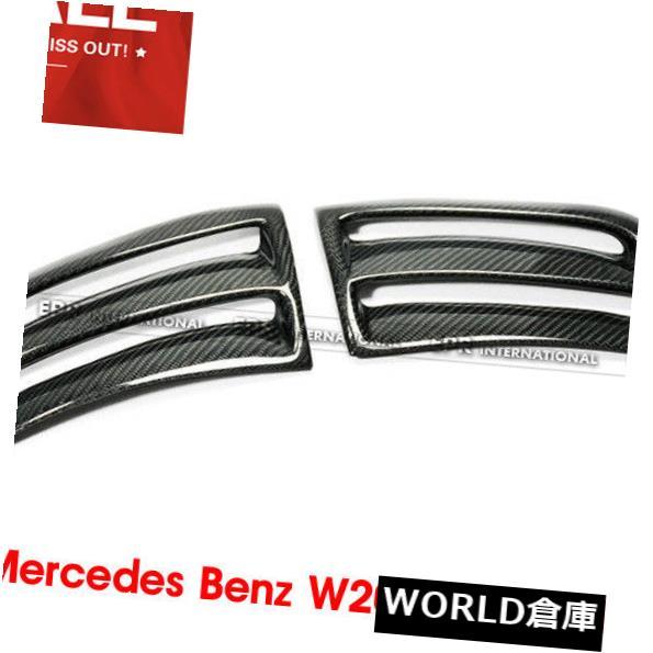 フェンダー メルセデスベンツW204 C63カーボンOEMフロントバンパーサイドベントインサートカバートリム用 For Mercedes Benz W204 C63 Carbon OEM Front Bumper Side Vent Insert Cover Trim
