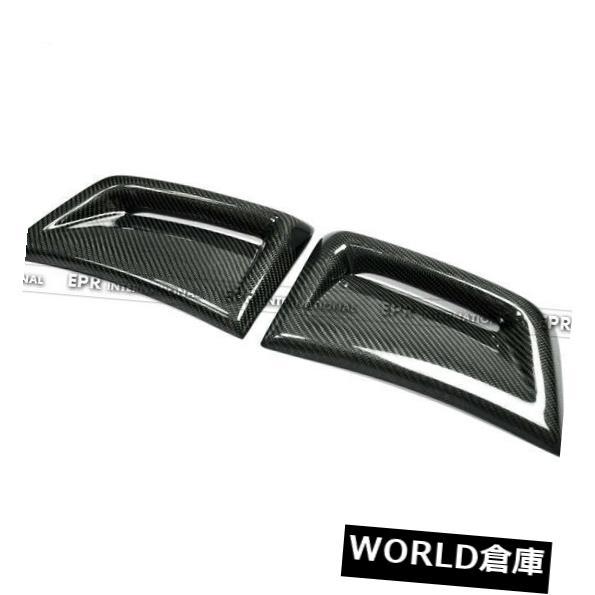 フェンダー メルセデスベンツW204 C63用REVスタイルカーボンフロントバンパーサイドベントインサートカバー REV Style Carbon Front Bumper Side Vent Insert Cover For Mercedes Benz W204 C63