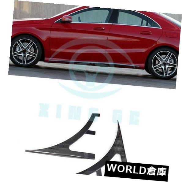 フェンダー ベンツCLAクラス13-17のための前側の吸気口は2PCS炭素繊維を整えます For Benz CLA-Class 13-17 Front Side Air Intake Vents Trims 2PCS Carbon Fiber