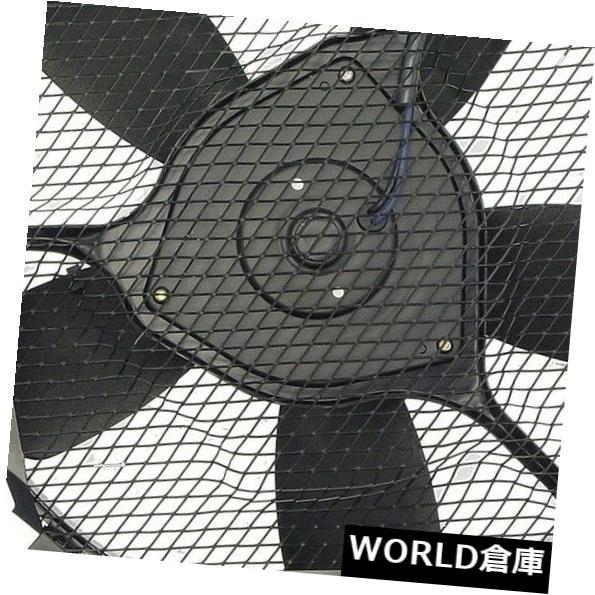 お得セット USコンデンサー A / Cコンデンサーファンアセンブリ - エアコンファンアセンブリは92-00 Monteroにフィット A/C Condenser Fan Assembly-Air Conditioning Fan Assembly fits 92-00 Montero, drop candy a6d98a73