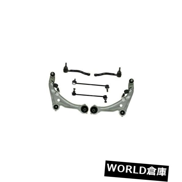 NISSAN PRIMERA P12 2002 ON 2 LOWER WISHBONE SUSPENSION ARMS ANTI ROLL BAR LINKS
