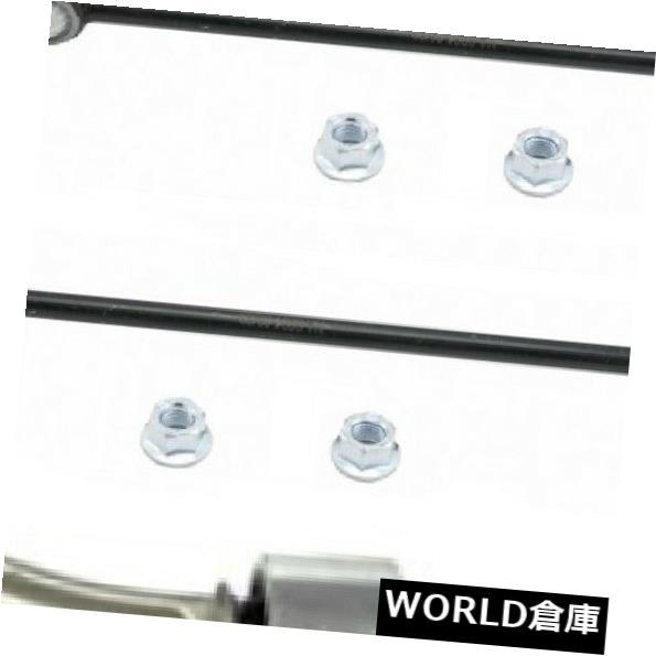 ロワアームバー フロントロアコントロールアーム ボールジョイント 2007 - 2009年のSwayバー Front Lower Control Arm & Ball Joints & Sway Bar For 2007-2009 SATURN AURA