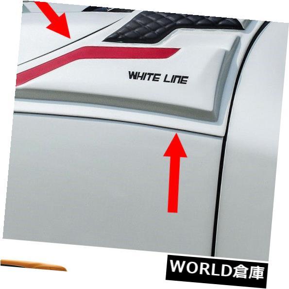 USフードベントトリム 日産Np300 Navara D23 15 - 17用サイドフードベントシミュレータホワイトレッドトリム2個 Side Hood Vent Simulator White Red Trim 2 Pc For Nissan Np300 Navara D23 15 - 17