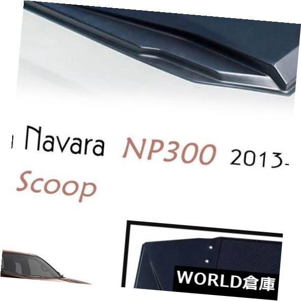 USフードベントトリム 日産フロンティアナバラNP 300グロスブラック13-17ベントカバートリムのためのフードスクープ HOOD SCOOP FOR NISSAN FRONTIER NAVARA NP 300 GLOSS BLACK 13-17 VENT COVER TRIM