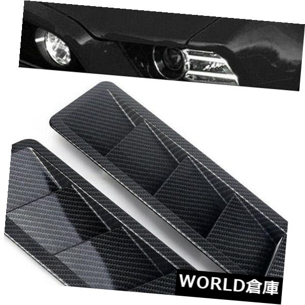 USフードベントトリム 2倍の新車カーボンファイバールックスタイルフードベントルーバー冷却パネルトリムユニバーサル 2x New Car Carbon Fiber Look Style Hood Vent Louver Cooling Panel Trim Universal