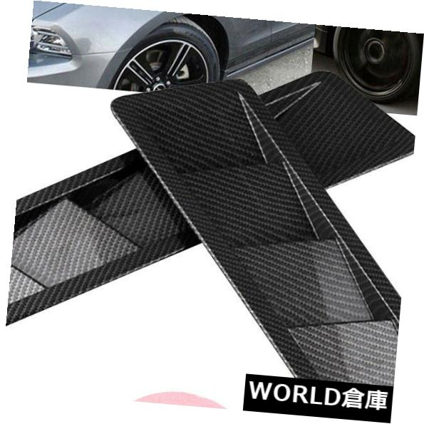 USフードベントトリム ユニバーサルカーカーボンファイバーフードベントルーバー冷却パネルトリム用2xフィット 2x Fit for Universal Cars Carbon Fiber Hood Vent Louver Cooling Panel Trim