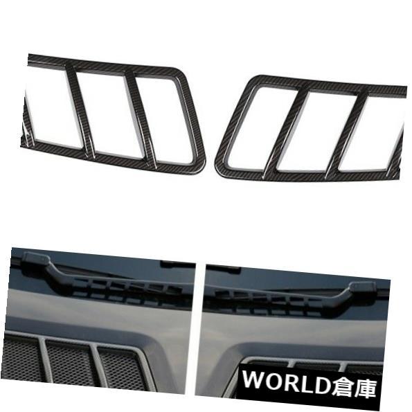 USフードベントトリム メルセデスベンツML GL GLE GLSのためのABSカーボン繊維の車のフードエンジンの換気口のトリム ABS Carbon Fiber Car Hood Engine Air Vent Trim For Mercedes Benz ML GL GLE GLS
