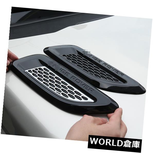 USフードベントトリム ランドローバーディスカバリースポーツ用2PCS ABSブラックフードエアベントアウトレットウィングトリム 2PCS ABS Black Hood Air Vent Outlet Wing Trim For Land Rover Discovery Sport
