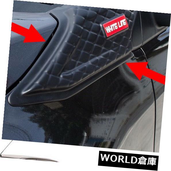 <title>車用品 バイク用品 >> パーツ 外装 エアロパーツ その他 USフードベントトリム メーカー公式 Mazda Bt50 Pro 2012 - 2017用サイドフードベントシミュレータマットブラックレッドトリム2Pc Side Hood Vent Simulator Matte Black Red Trim 2Pc For 2017</title>