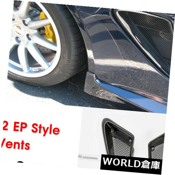 USフードベントトリム Porsche 06-12 Caymans 987ボクスターS EPスタイルカーボンタイプ2サイドベントトリム For Porsche 06-12 Caymans 987 Boxster S EP Style Carbon Type 2 Side Vents Trim
