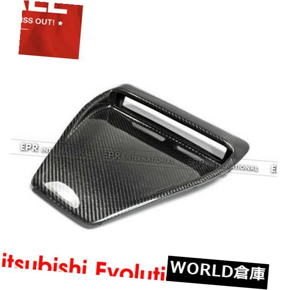 USフードベントトリム 三菱EVO 10カーボン繊維OEMのフードのすくいの出口の送風管の光沢のあるトリムのため For Mitsubishi EVO 10 Carbon FIber OEM Hood Scoop Vents Air Duct Glossy Trim