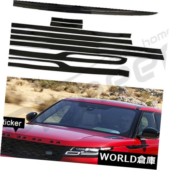 USフードベントトリム フロントサイドリアフードグリルメッシュバーベントトリムフィット範囲ローバーベラー2018 2019 Front Side Rear Hood Grille Mesh Bar Vent Trims Fits Range Rover Velar 2018 2019