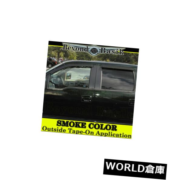 R Auto Ventshade 94138 Door Window Deflector-Ventvisor Deflector 4 pc