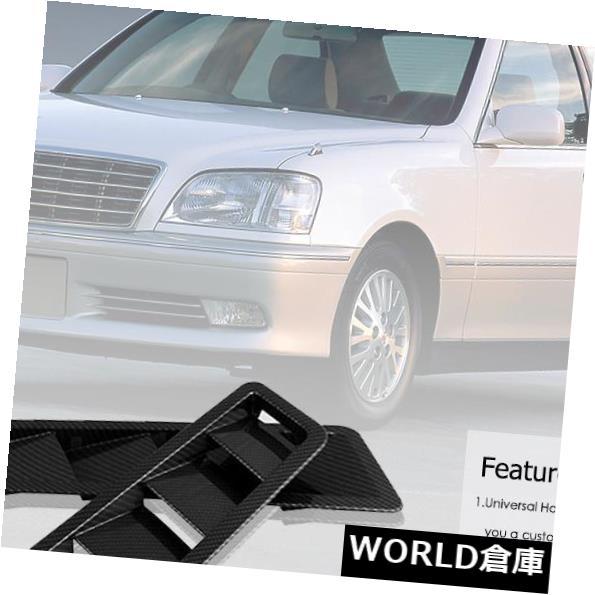 USフードベントトリム 1ペアカーフードベントルーバーボンネット冷却パネルトリムキット(カーボンファイバールック) 1 Pair Car Hood Vent Louver Bonnet Cooling Panel Trim Kits (Carbon Fiber Look)