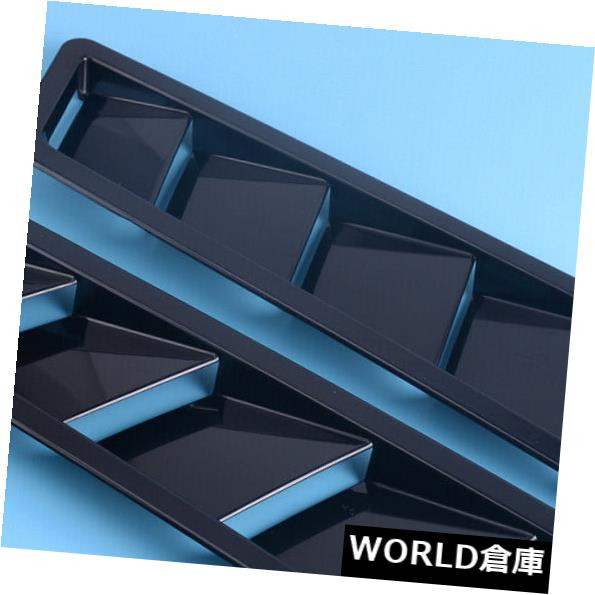 USフードベントトリム 放熱ベントルーバーマット2倍ユニバーサル固体冷却パネルABSフードトリムボンネット Heat-Venting Louver Matte 2x Universal Solid Cooling Panel ABS Hood Trim Bonnet