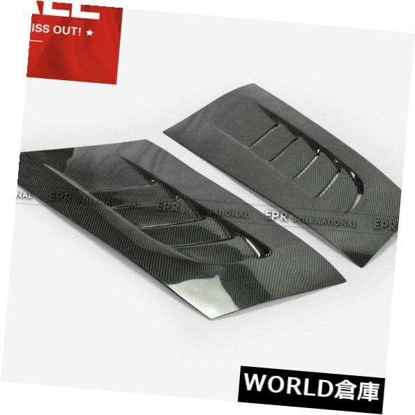 USフードベントトリム 日産R35 GTRカーボンDIYフードベントエアダクト光沢繊維アクセサリートリム用 For Nissan R35 GTR Carbon DIY Hood Vents Air Duct Glossy Fibre Accessories Trim