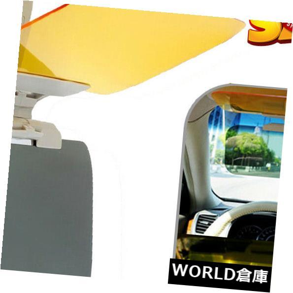 USサンバイザー 車のフロントガラスサンバイザー日夜アンチ眩惑ユニバーサルドライビングサンバイザー Car Windshield Sun Visor Day and Night Anti-Dazzle Universal Driving Sun Visor