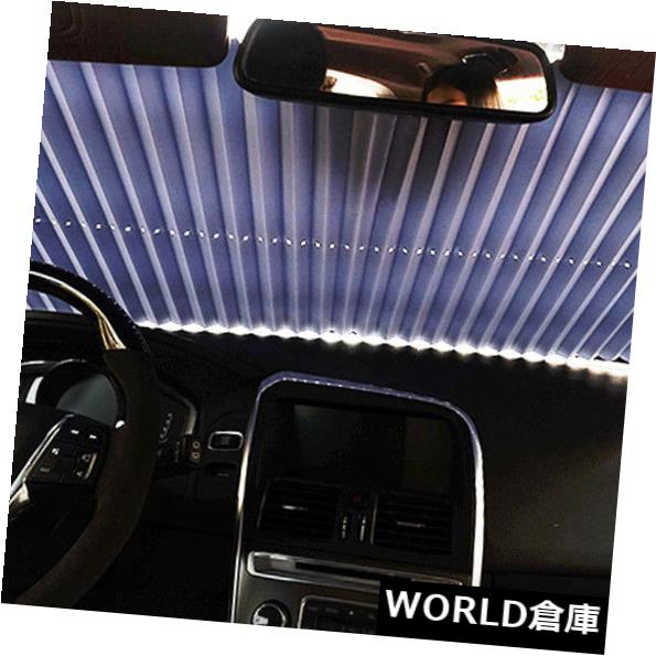 USサンバイザー 紫外線保護前部風防ガラスのバイザーの陰が付いている140CM車の引き込み式のカーテン 140CM Car Retractable Curtain With UV Protection Front Windshield Visor Shade