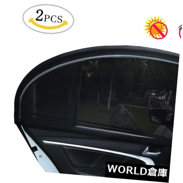 USサンバイザー 2×車のサイドリアウィンドウサンバイザーシェードメッシュカバーシールドサンシェードUVプロテクター 2 x Car Side Rear Window Sun Visor Shade Mesh Cover Shield Sunshade UV Protector