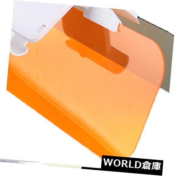 USサンバイザー 車のHdサンバイザーアンチグレアゴーグ ル紫外線遮断剤デイ/ナイトClearView EyeProtectorPL  V Car Hd Sun Visor Anti-GlareGoggle Uv Blocker Day/Night ClearView EyeProtectorPLV