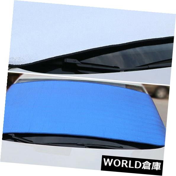 USサンバイザー フロントリアウインドシールドカーウィンドウサンシェードシールドカバーバイザーUVブロック150 * 70 cm Front Rear Windshield Car Window Sun Shade Shield Cover Visor UV Block 150*70cm