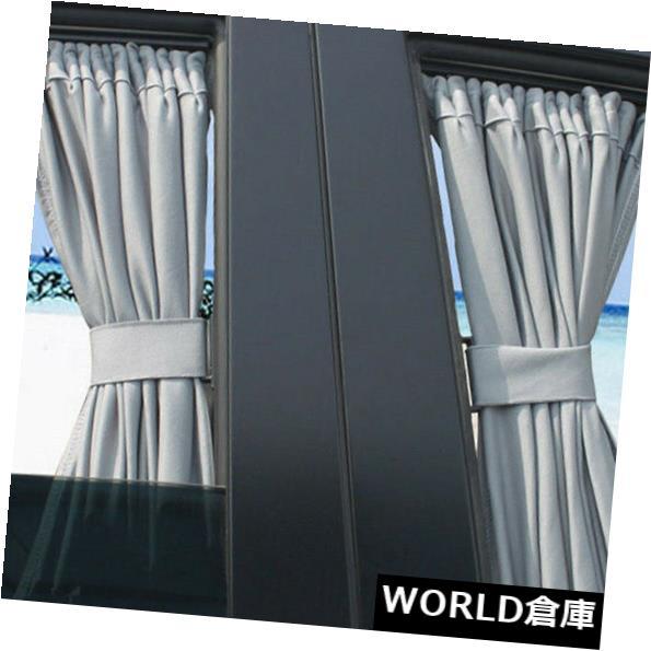 USサンバイザー 1ペア50 * 47センチグレー調節可能な車の窓メッシュスタイルカーテンuvサンシェードバイザー 1 Pair 50*47cm Gray Adjustable Car Window Mesh Style Curtain UV Sunshade Visor