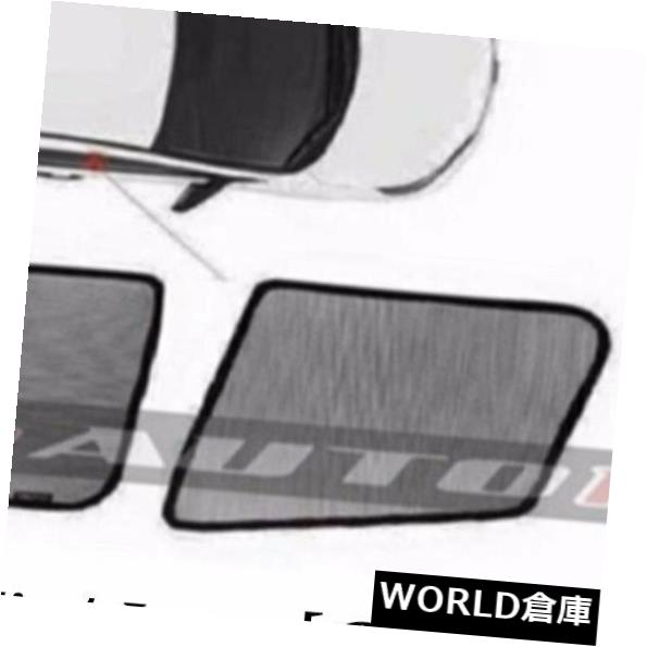 USサンバイザー 車の窓の日よけ日よけの日よけのホンダジャズGE Yr 2008-2013 4本 Car Window Sunshades Sun Shades Sun Visor Fit Honda Jazz GE Yr 2008-2013 4pcs