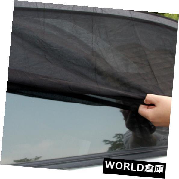 USサンバイザー 車のサイドリアウィンドウサンバイザーシェードメッシュカバーシールドサンシェードUV Lユニバーサル Car Side Rear Window Sun Visor Shade Mesh Cover Shield Sunshade UV L Universal