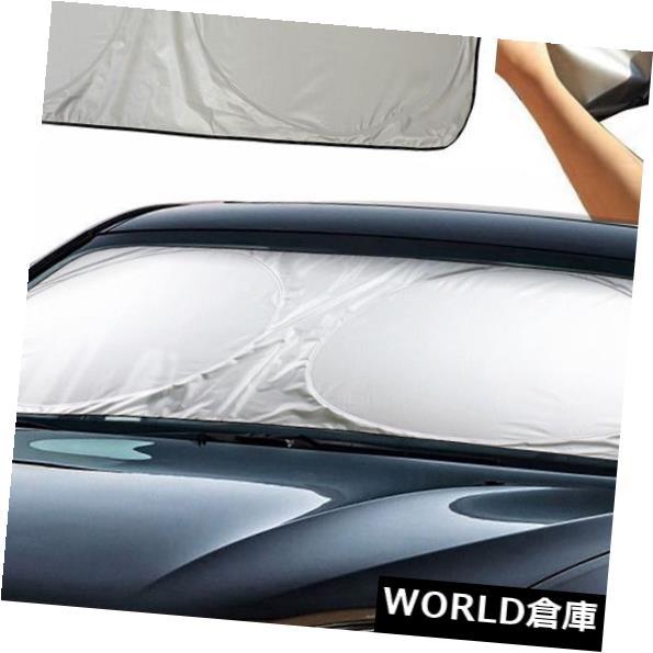 USサンバイザー 自動フロントガラスブロックカバープロテクターを折りたたみ車のフロントウィンドウサンシェードバイザー Car Front Window Sun Shade Visor Folding Auto Windshield Block Cover Protector
