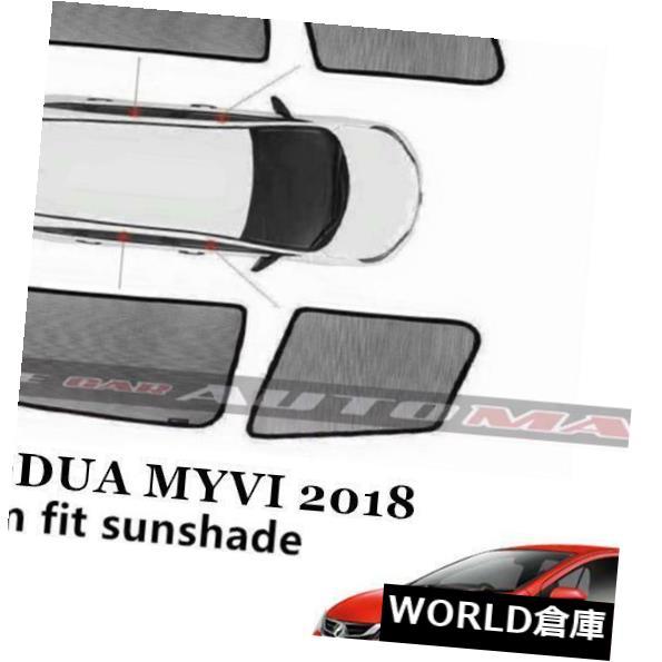 USサンバイザー 車の窓日よけ日よけサンバイザーフィットPerodua Myvi Yr 2018 - 4本 Car Window Sunshades Sun shades Sun Visor Fits Perodua Myvi Yr 2018- 4pcs
