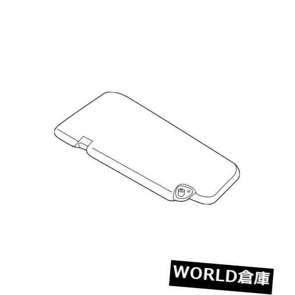 USサンバイザー 本物の日産サンバイザー96401-CA01B Genuine Nissan Sun-Visor 96401-CA01B