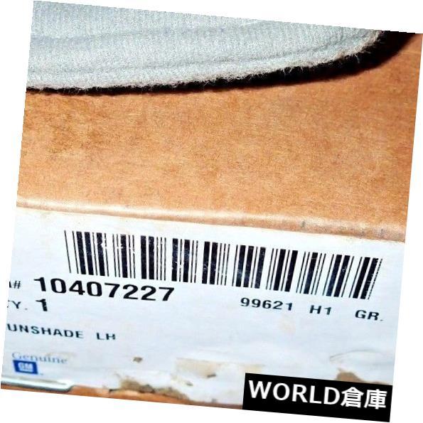 USサンバイザー GM OEM 10407227サンバイザー、左手 GM OEM 10407227 Sun Visor Left Hand