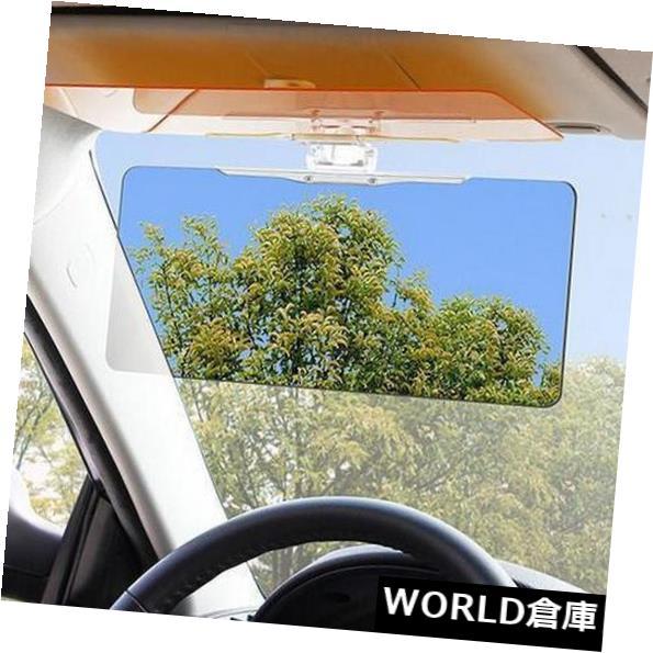 USサンバイザー HDビジョンバイザー車アンチグレアまぶしいゴーグルデイナイトビジョンブロックビュー HD Vision Visor Car Anti-Glare Dazzling Goggle Day Night Vision Block View