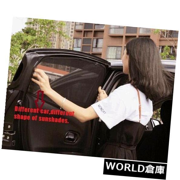 USサンバイザー 車の窓のカーテン自動ブラインド日陰バイザーメッシュフィットトヨタランドクルーザー Car Windows Curtain Auto Blind Sun Shade Visor Mesh fit for Toyota Land Cruiser