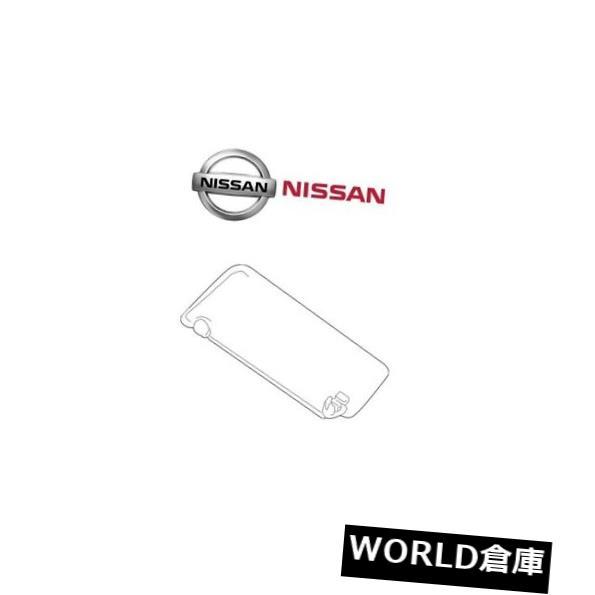 USサンバイザー OEM純正フロント助手席右側サンバイザー日産タイタン07-14 5.6 L For OEM Genuine Front Passenger Right Side Sun Visor For Nissan Titan 07-14 5.6L