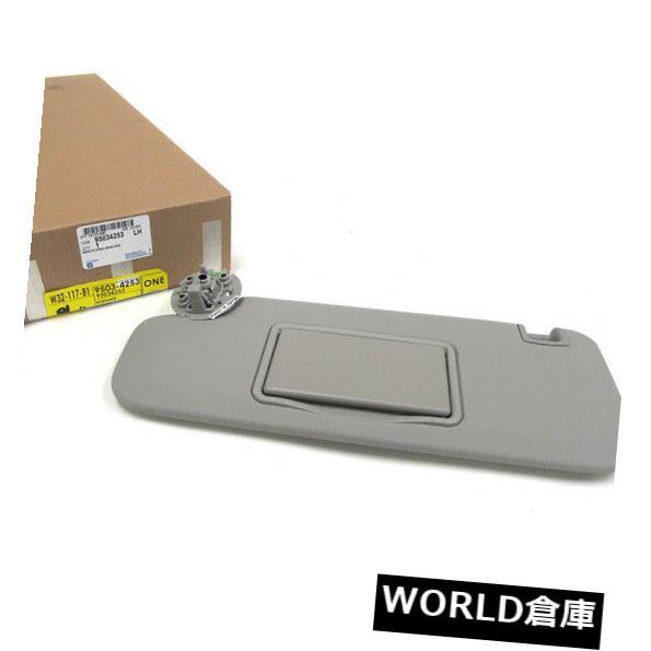 USサンバイザー 本物のGMサンバイザー95034253 Genuine GM Sun-Visor 95034253