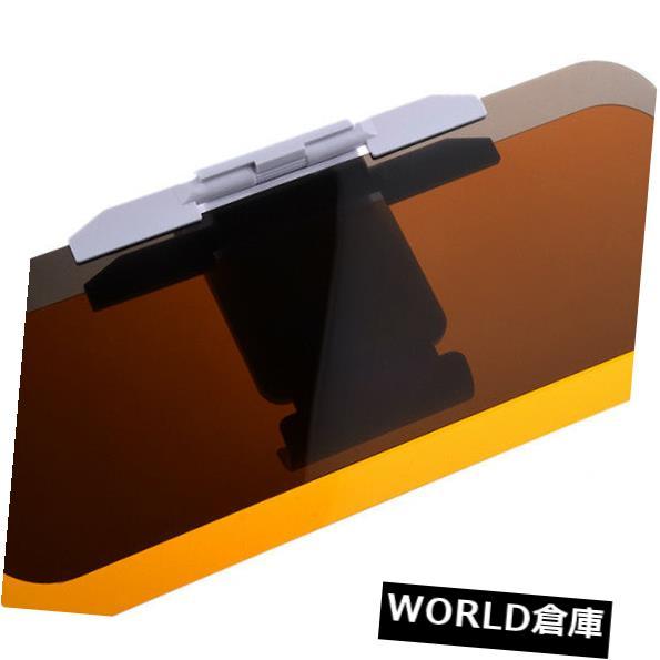 USサンバイザー 1X(車の自動車T3C3のための澄んだ黄色のまぶしさのないサンバイザーエクステンダ) 1X(Clear Yellow No Glare Flip out Sun Visor Extender for Car Auto T3C3)